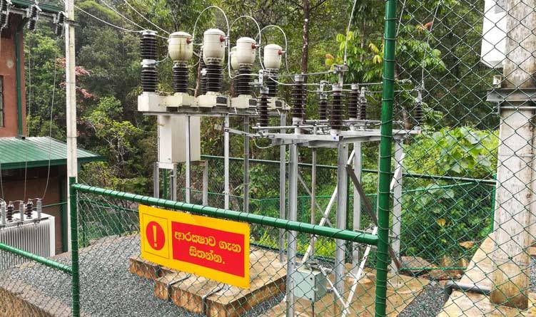 Gomale Oya Hydropower Project